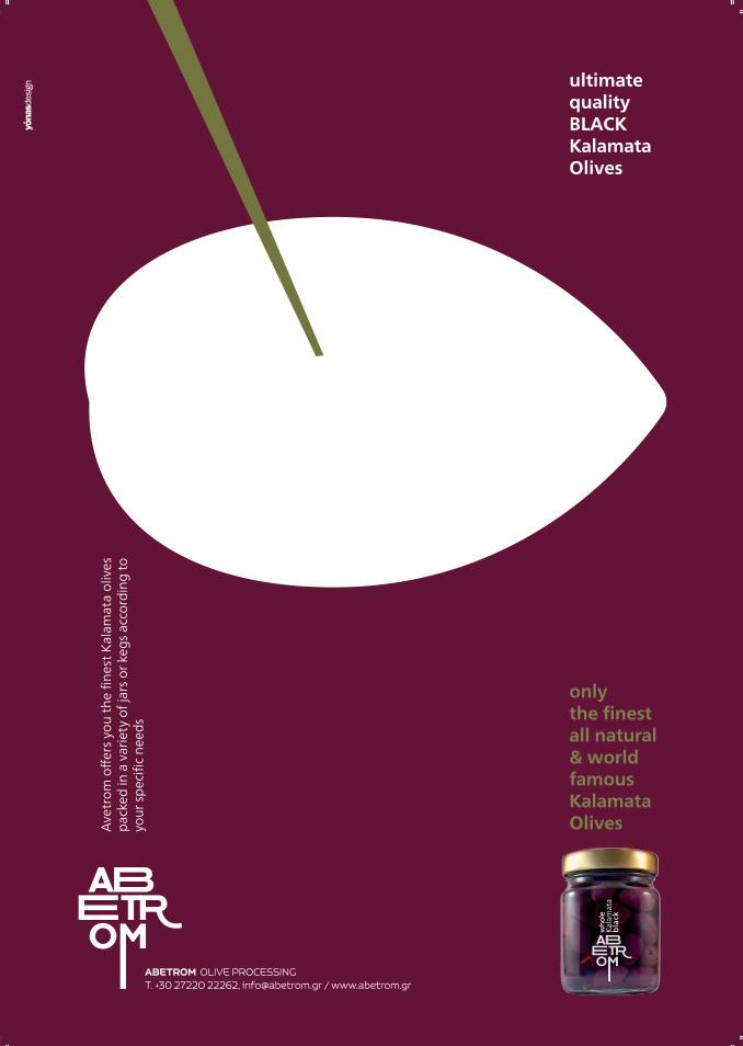Kalamata Black Olives - Abetrom Olive Processing
