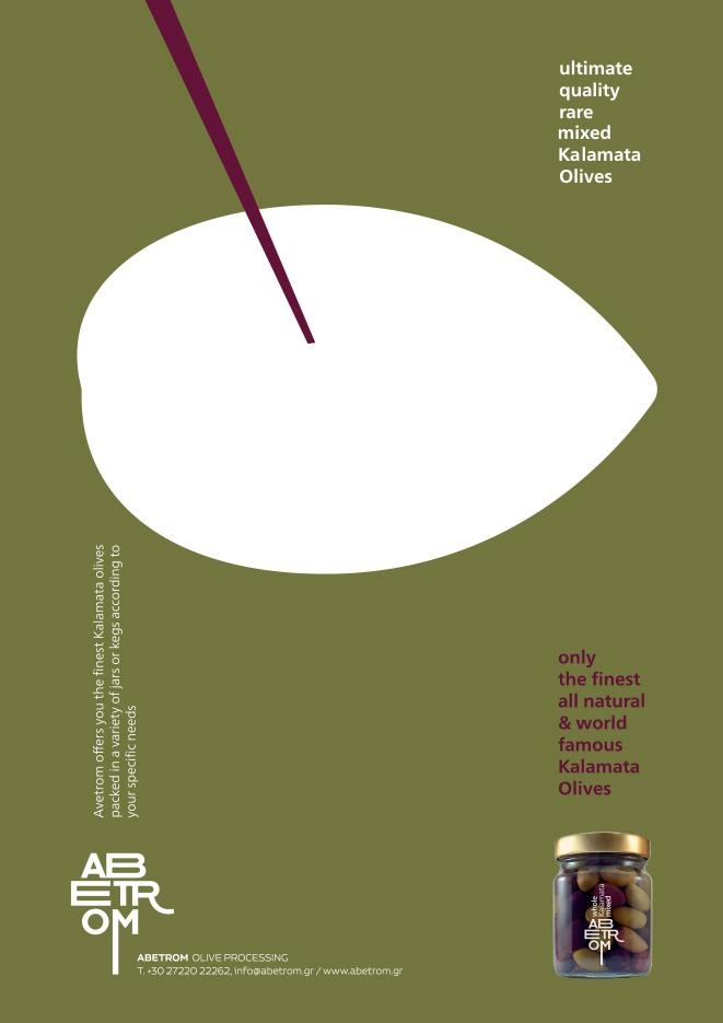 Kalamata Mixed Olives - Abetrom Olive Processing