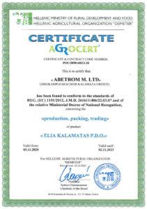 Abetrom - Kalamata - Olives - PDO - Agrocert certification